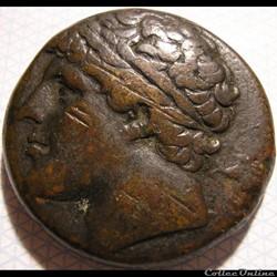 Syracuse, Sicily - Hieron II - AE20  BC....