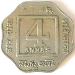 George V - 4 Annas 1920 Bombay - British...