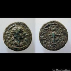 025. Agrippina Jr