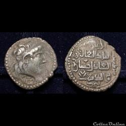 Artuqids (Mardin). Husam al-Din Timurtas...