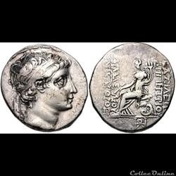 Demetrios II Nikator