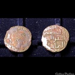 ISLAMIC, Anatolia & al-Jazira