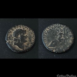Iconium, Lykonia; Nero