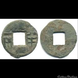 Han Dynasty, Wu Di