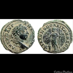 AE Assarion, Elagabalus A.D. 218-222, Th...