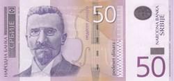 50 DINARA - 2005