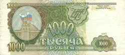1.000 RUBLES  - 1993