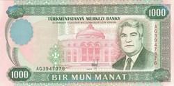 1.000 MANAT - 1995