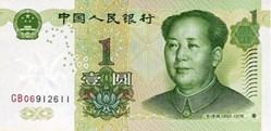 1 Yuan 1999 Pick 895a Chine