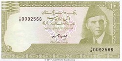 10 RUPEES - 1983