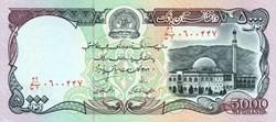5.000 Afghanis 1993 Pick 62