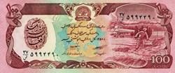 100 Afghanis 1979 Pick 58a Afghanistan