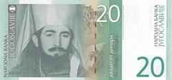 20 DINARA - 2000