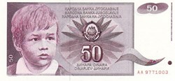 50 DINARA - 1990