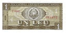 1 leu 1966 Pick 91a Roumanie
