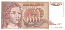 10.000 DINARA - 1992