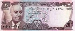 20 Afghanis 1973 Pick 48a Afghanistan