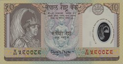 10 RUPEES - 2000
