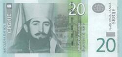 20 DINARA - 2006