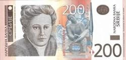 200 DINARA - 2005