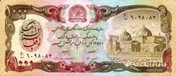 1.000 Afghanis 1979 Pick 61a Afghanistan