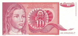 10 DINARA - 1990