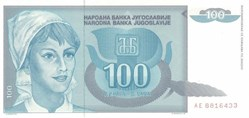 100 DINARA - 1992