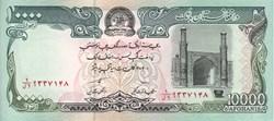 10.000 AFGHANIS - 1993
