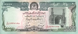10.000 Afghanis 1993 Pick 63a Afghanista...