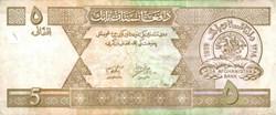 5 Afghanis 2002 Pick 66 Afghanistan