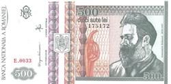 500 LEI - 1992