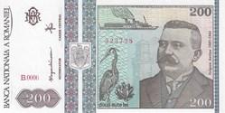 200 lei 1992 Pick 100a Roumanie