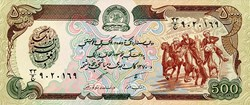500 Afghanis 1979 pick 58a Afghanistan