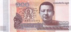 100 Riels 2014 Pick 65 Cambodge