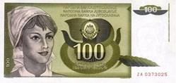100 DINARA - 1991