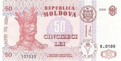 50 Lei  2008 Pick 14e Moldavie