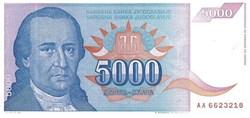 5.000 DINARA - 1994