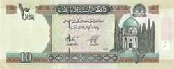 10 Afghanis 2004 Pick 67b