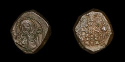 1920d ALEXIUS Constantinople Tetarteron