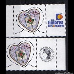 15 timbres saint valentin  0.50 €   2004
