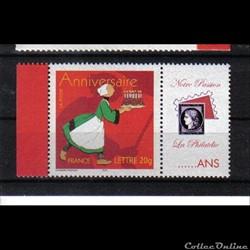 42 timbre personnalisable  No 3778 A