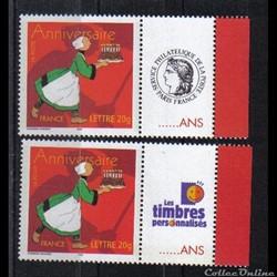 41 timbre personnalisé No 3778 A de 2005
