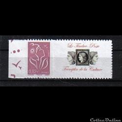 49 timbre personnalisable No 3802 Ba