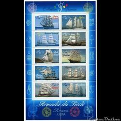 bloc No 25 ARMADA DU SIECLE  ROUEN  1999