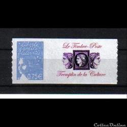 29 timbre personnalisable No 3729 B