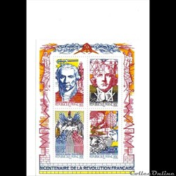 bloc No 12 BICENTENAIRE REVOLUTION 1990