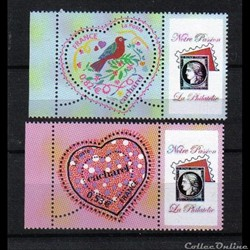 37 timbres personnalisables 2005