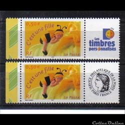 17 timbres pour naissances 2004