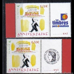 21 timbres anniversaires  2004