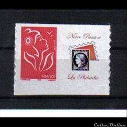 45 timbre personnalisable No 3802 Aa